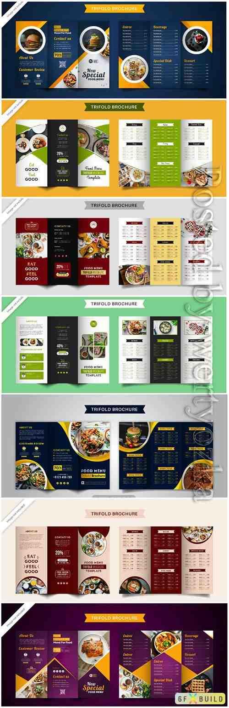 Food trifold brochure menu template