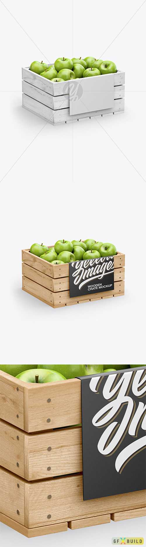 Crate with Green Apples Mockup 78464 TIF