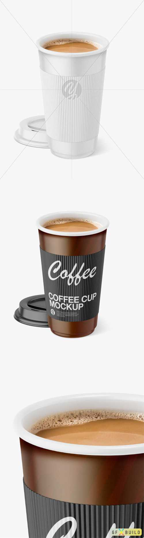 Paper Coffee Cup With Holder Mockup 78493 TIF