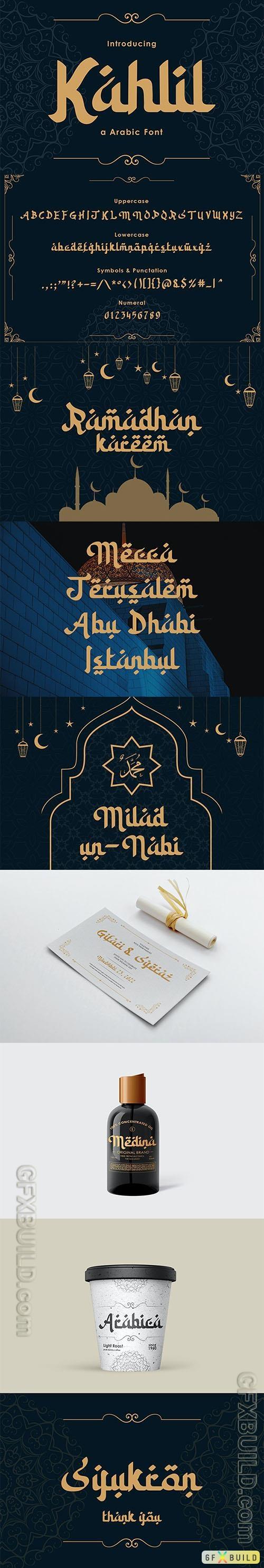 GR - Kahlil - Arabic Font 30677034