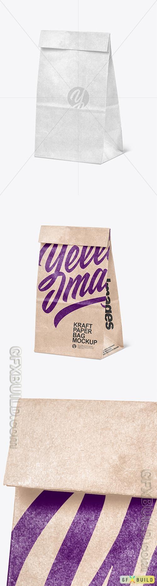 Kraft Paper Shopping Bag Mockup 89378