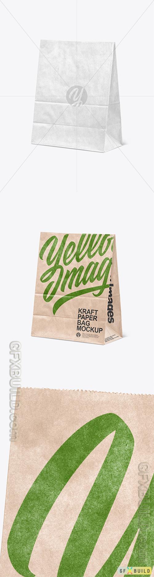 Kraft Paper Shopping Bag Mockup 89364