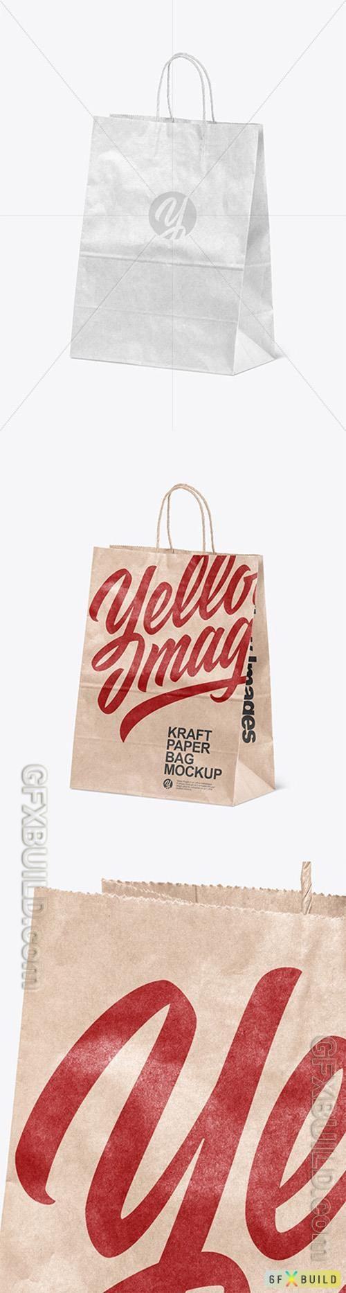 Kraft Paper Shopping Bag Mockup 89329